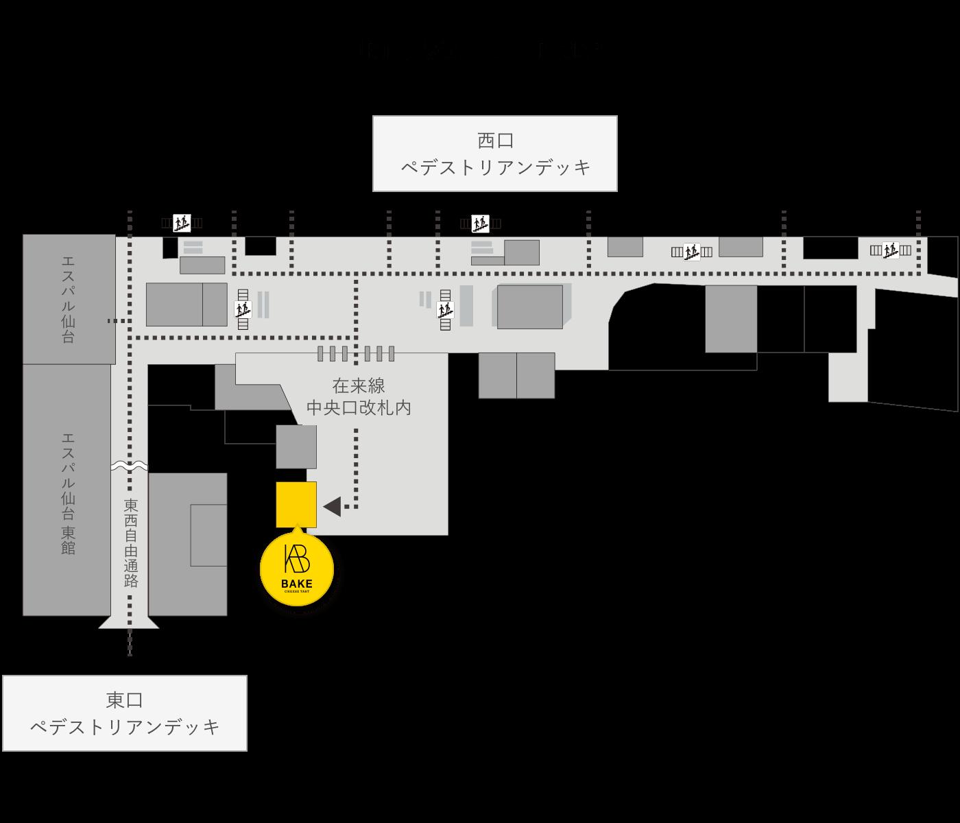 仙台 ベイク 仙台駅にチーズタルト専門店「ベイク」 東北初出店、焼きたてをテークアウトで